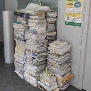 教授室から出てきた紙ゴミ。