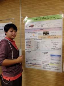 中村くんポスター発表中。